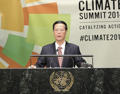 张高丽出席联合国